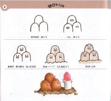 como dibujar pokemon Dugtrio