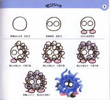 como dibujar pokemon Tangela